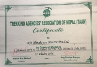 Trekking Agencies' Association of Nepal (TAAN) membership certificate  » Click to zoom ->