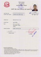 PAN Card certificate  » Click to zoom ->
