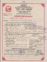 License to operate trekking, tour & adventure travel in Nepal  » Click to zoom ->